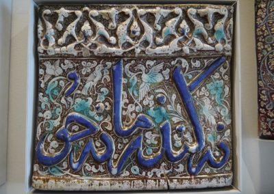 Céramiques - Iran, Kashan - fin XIIIe-XIVe siècle