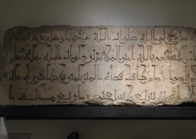 Morceau d'une inscription en marbre - Egypte - Fin du XIe siècle