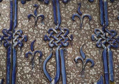 Céramique - Iran, Kashan - XIIIe-XIVe siècle